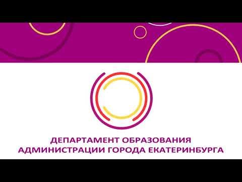 Сетевая форма реализации образовательной программы СОО