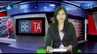 AFB TV : Heboh di Polres TTS, Anak Buah Polisikan Komandan