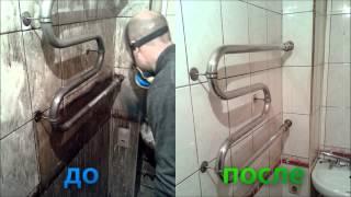 Уборка квартир(, 2014-04-17T07:16:37.000Z)