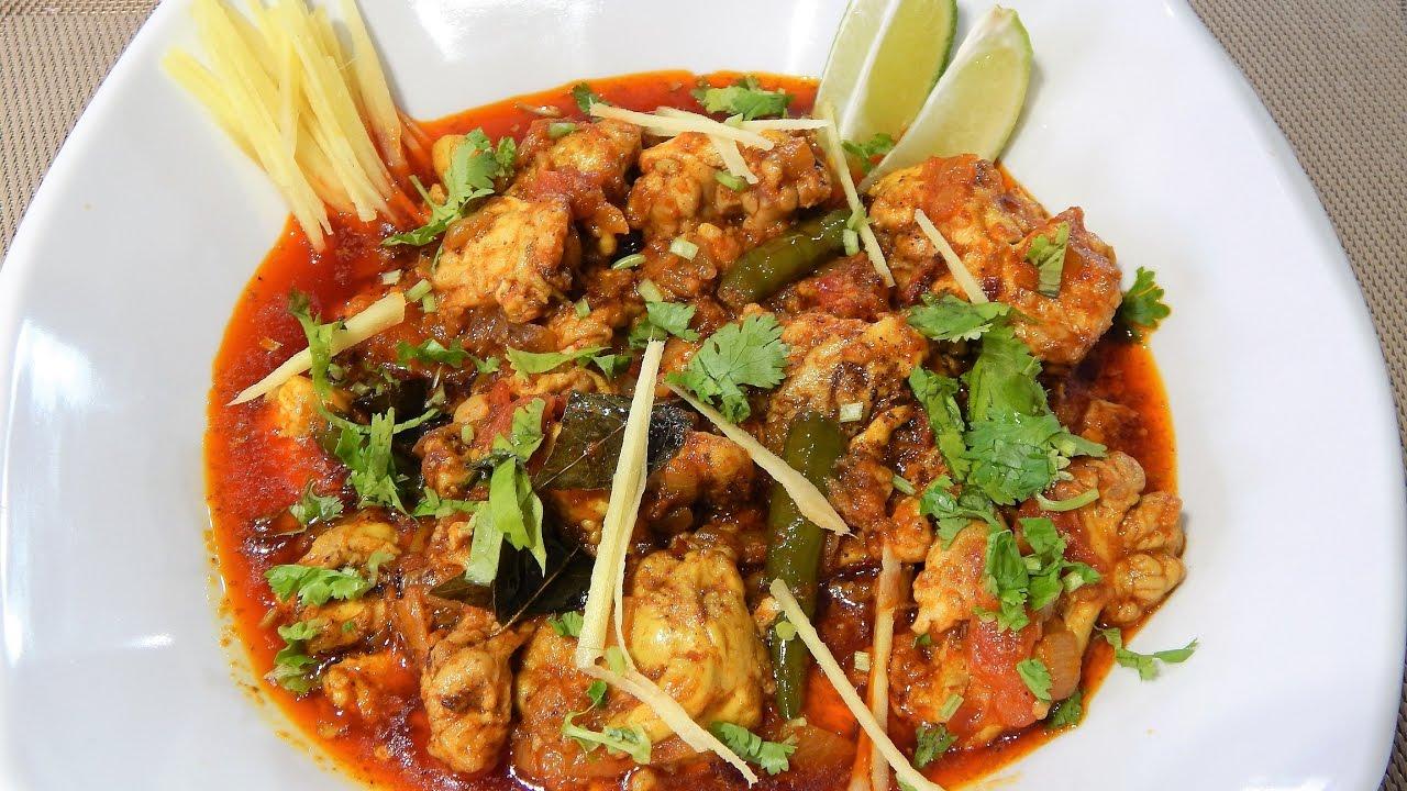 Brain Masala Fry Maghaz Eid Ul Adha Special Recipe