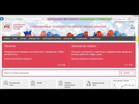 Как на сбербанк аст добавить новый сертификат