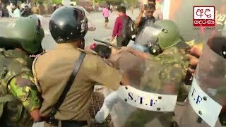 Police fire tear gas to disperse anti- SAITM protesters