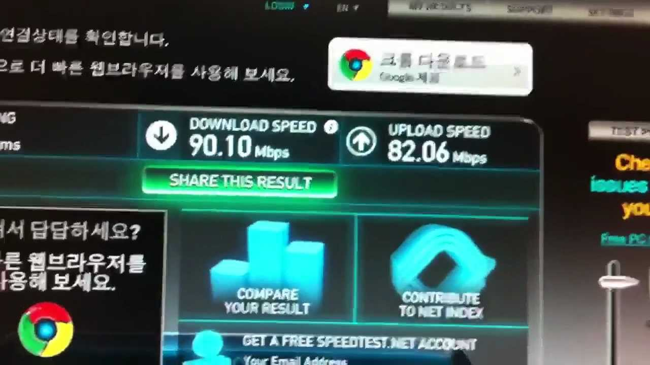 100 mbit internet