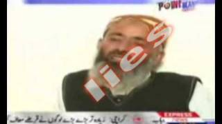 "so called ""son of Hazrat Mirza Nasir Ahmad"" - named AbdurRehman Exposed by Anti-Ahmadiyya itself"