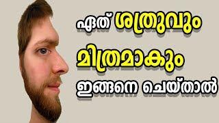 ഏത് ശത്രുവും മിത്രമാകും ഇങ്ങനെ ചെയ്താൽ | FRIENDS | marhaba media islamic speech malayalam 2019 HD