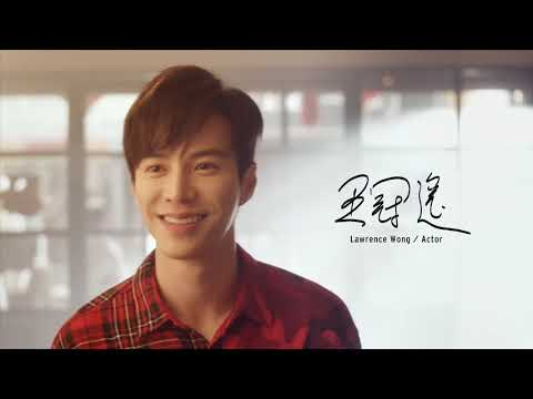 Levi's® Chinese New Year: This Year, Follow Your Heart