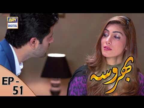 Bharosa - Ep 51 - 19th July 2017 - ARY Digital Drama