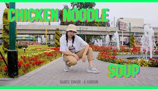 [KPOP IN PUBLIC CHALLENGE PERU] j-hope 'Chicken Noodle Soup (feat. Becky G) DANCE COVER by A CROWN