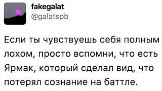 РЭПЕРЫ О БАТЛЕ АРТЁМА ЛОИКА И YARMAK