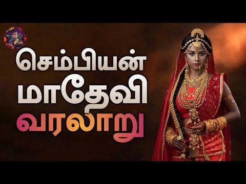 How Keezhadi was found | keezhadi excavation | Episode 4 | History of Keeladi | Pradeep Kumar from YouTube · Duration:  10 minutes 16 seconds