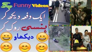 Most Funny Videos Latest