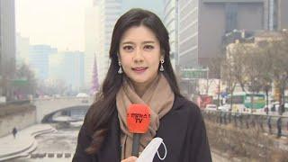 [날씨] 이번 주말도 공기질 비상…서울 초미세먼지주의보 / 연합뉴스TV (YonhapnewsTV)