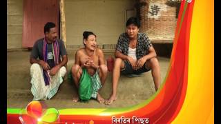Oi Khapla - ঐ খাপলা | 22nd July 2017 | Full Episode | No 617