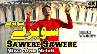Gambar cover 13 Rajab Manqabat 2020 - Sawere Sawere - Ali Ka Qasida 2020 - Mirza Aizaz Mehdi Manqabat Mola Ali