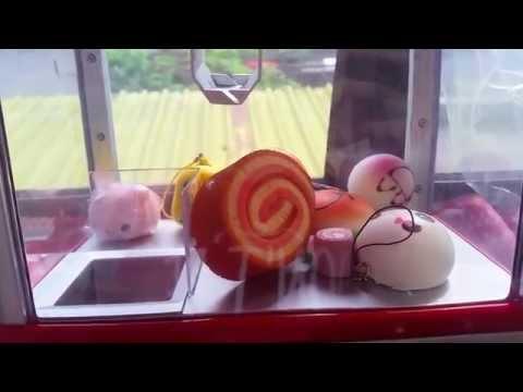My Squishy Vending Machine! Doovi