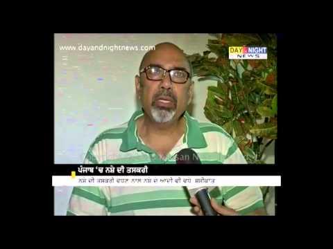 Ex DGP Shashi Kant criticises drug peddling in Punjab   Latest Punjab News