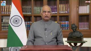 President Ram Nath Kovind addresses the nation on the eve of 72nd Republic Day