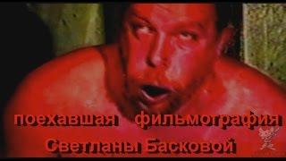 Обзор на Фильм Зелёный Слоник