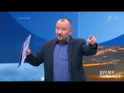 Украина: политический вокал. Время покажет.  26.02.2019