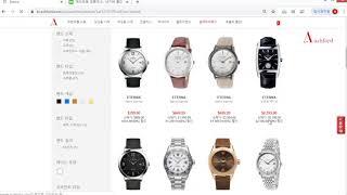 Ashford(애쉬포드) - 명품시계 온라인 쇼핑몰 결…