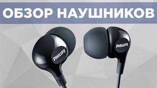 обзор Наушники Philips SHE3550BK/00 Black VIBES