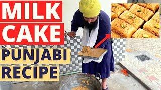 Trying to make Milk Cake at Home   Milk Cake Recipe in Punjabi   Punjabi Recipes   Punjabi Vlogger