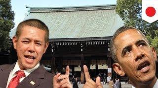 オバマ米大統領のモノマネで知られる、お笑いコンビ「デンジャラス」の...