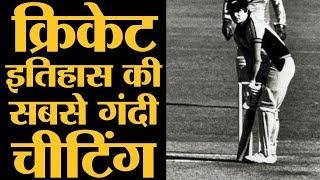 जब जीत की हवस में अंधी हुई थी ग्रेग चैपल की टीम ऑस्ट्रेलिया 1981 World Cup Series l The Lallantop