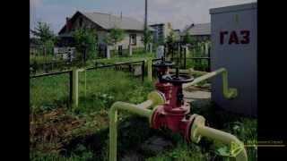 видео Газоснабжение зданий