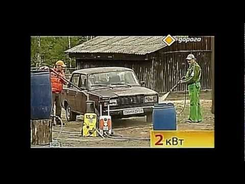 Бытовая мойка Karcher K 520 20 140 бар 460 л час