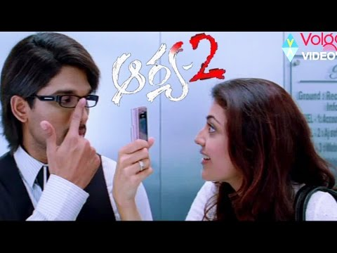 Arya 2 Telugu Movie Parts 3/14 - Allu...