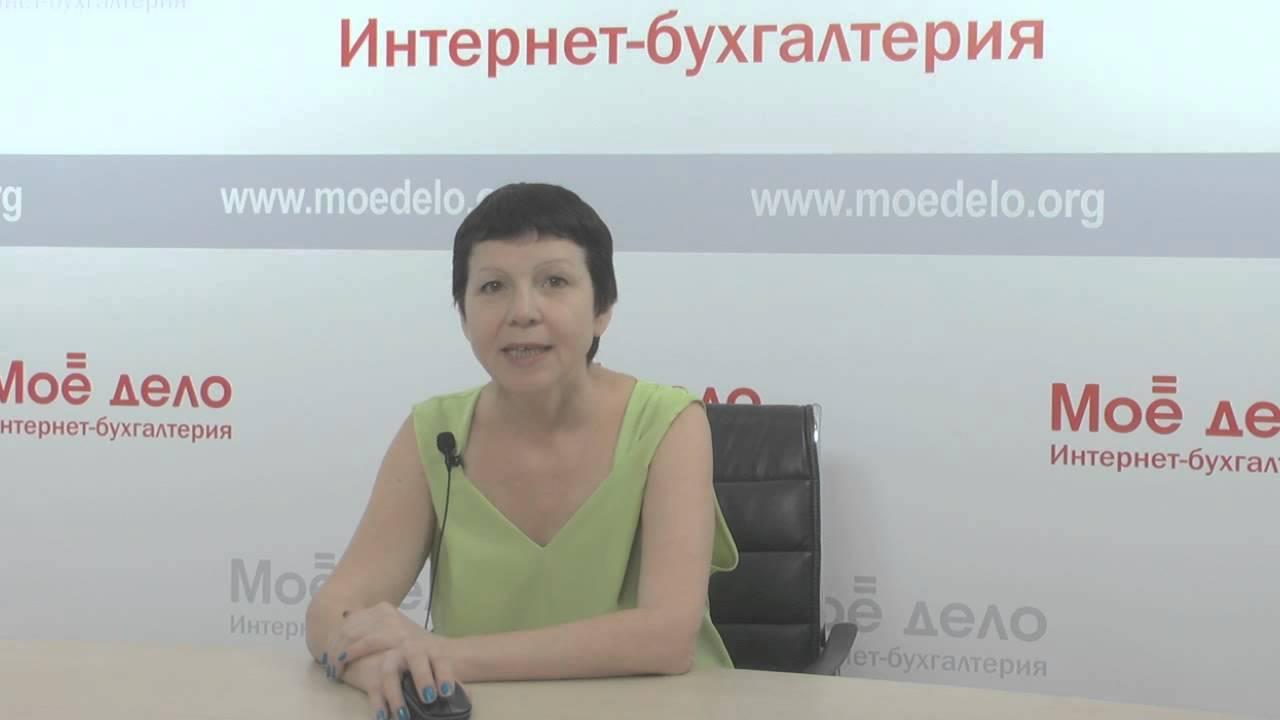 Научим ип вести учет без бухгалтера за 2 недели цены на бухгалтерское обслуживание москва