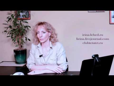 Брачное агентство Визави, услуги знакомства для брака в