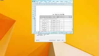 소프트웨어 산출물 명세서 자동화 프로그램 개발
