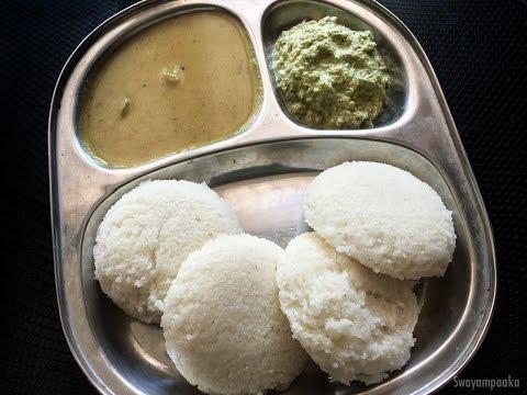 Instant Idli with RIce Rava/Cream of rice and Poha/ Flattened rice/Avalakki