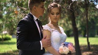 Артур и Лилия | Свадебный клип