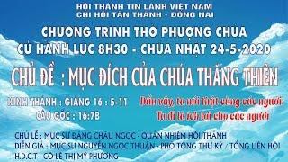 HTTL TÂN THÀNH - Chương trình thờ phượng Chúa - 24/05/2020