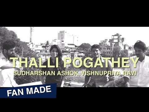 Thalli Pogathey - Cover | Sudharshan Ashok, Vishnupriya Ravi | AR Rahman | Ondraga Entertainment Mp3