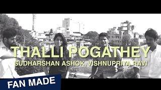 Thalli Pogathey Cover  Sudharshan Ashok, Vishnupriya Ravi  Ar Rahman  Ondraga Entertainment