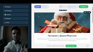 Лендинг на базе Вконтакте. uCalc