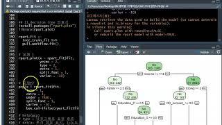 Ch07_09.R 의사결정나무실습(테스트 데이터 검정)