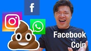 Facebook Libra: Disruptor or Poop?
