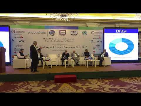 Mr. Irfan Siddiqui presentation at Islamic Banking & Finance Awareness Drive 2017 seminar