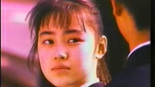 Tokyo Shōnen 1991.