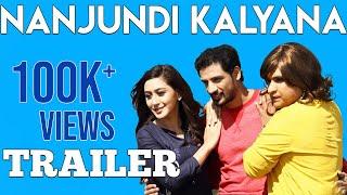 Nanjundi Kalyana (Trailer) - Tanush Shivanna, Shravya, Rajendra Karanth