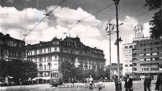 Как бомбардировките през 1944 г. промениха София