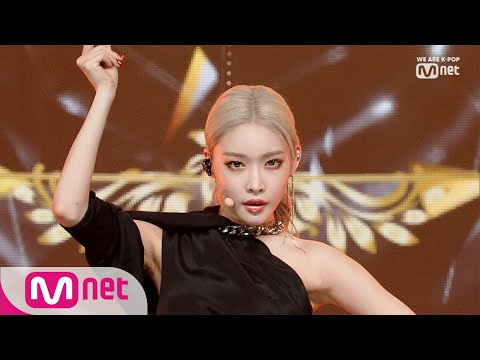 [CHUNG HA - Snapping] KPOP TV Show | M COUNTDOWN 190718 EP.628