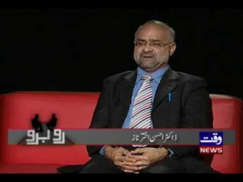 Prof Dr Ahsan Akhtar Naz (part 1)