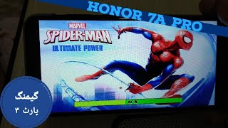 Gaming on Honor 7A Pro #P3 | Spider-Man Unlimited Power Chapter 2 Level 2