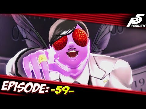Persona 5 Playthrough Ep 59: Bank of Gluttony Goes Bankrupt -3rd Boss MERCILESS-